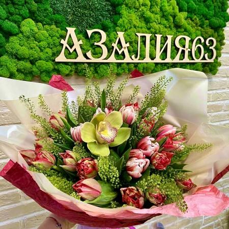 Букет из Пионовидных тюльпанов с орхидеей и декоративной зеленью