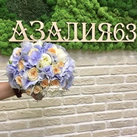 Букет Невесты 009