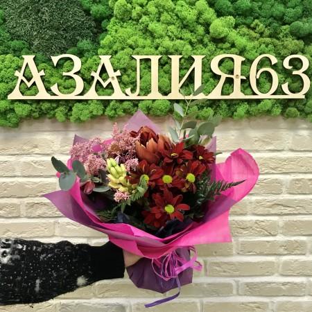 Букетон 012